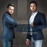 کاور آهنگ Kamran Karami - Khodetam Midooni