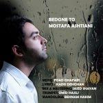 کاور آهنگ Mostafa Ashtiani - Bedoone To
