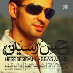 Abbas Asadi - Hese Residan