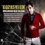 کاور آهنگ Mohammad Reza Bilesan - Gozashte