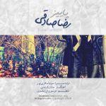کاور آهنگ Reza Sadeghi - Paeez