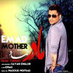 کاور آهنگ Emad - Madar