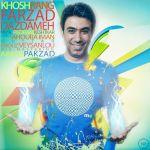 کاور آهنگ Farzad Dazdameh - Khosh Rang