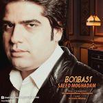 کاور آهنگ Saeed Moghadam - Bonbast