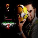 کاور آهنگ Saeid Shahshahani - Ghahreman IRAN