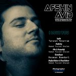 کاور آهنگ Afshin Avid - I Love You