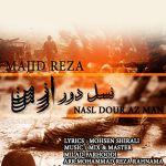 کاور آهنگ Majid Reza - Nasle Door Az Man