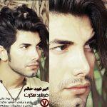 کاور آهنگ Farshid Secret - In Nabood Hagham