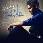کاور آهنگ Mehdi Modarres - Ashegham