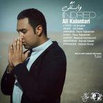 کاور آهنگ Ali Kalantari - Vabastegi
