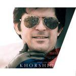 کاور آهنگ Ehsan Ghafourian - Khorshid