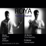 کاور آهنگ Yamin - Roya