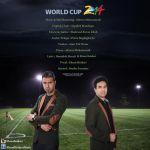 کاور آهنگ Ehsan Heidari - World Cup 2014