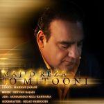 کاور آهنگ Majid Reza - To Mitooni