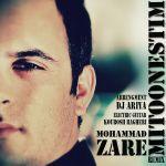 کاور آهنگ Mohammad Zare - Mitoonestim