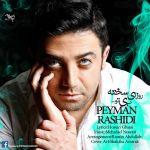 کاور آهنگ Peyman Rashidi - Roozaye Sakhte Bi To