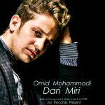 کاور آهنگ Omid Mohammadi - Dari Miri