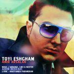 کاور آهنگ Amir Arsalan - Toyi Eshgham