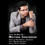 کاور آهنگ Mojtaba Gholinasab - Lahzeh