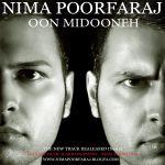 کاور آهنگ Nima Poorfaraj - Oon Midooneh