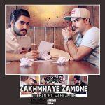 کاور آهنگ Alikhan - Zakhmhaye Zamone