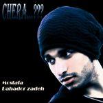 کاور آهنگ Mostafa Bahador Zadeh - ChEra