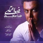 کاور آهنگ Reza Etemadi - Khodahafez
