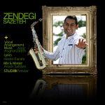 کاور آهنگ Amir Asghar Zadeh - Zendegi Sazete