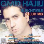 کاور آهنگ Omid Hajili - Ekhtiyar(REMIX)
