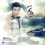 کاور آهنگ Bahman Sattari - Madyonetam