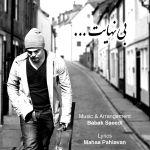 کاور آهنگ Mehran Atash - Bi Nahayat