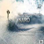 کاور آهنگ Ehsan Hakhamanesh - Naro