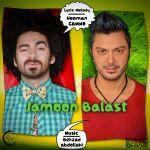 کاور آهنگ Gamno - Jamon Balast