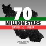 کاور آهنگ Sirvan Khosravi - 70 Milion Setareh (Ft. Xaniar)