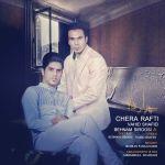 کاور آهنگ Vahid Shafiei & Behnam Siroosi - Chera Rafti