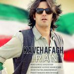 کاور آهنگ Kaveh Afagh - IRAN