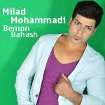 کاور آهنگ Milad Mohammadi - BeMon Bahash