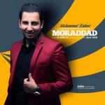 کاور آهنگ Mohammad Babaei - Mordad