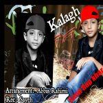 کاور آهنگ Sami RapKhar - Kalagh 2