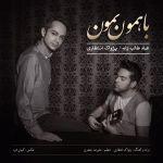 کاور آهنگ Emad Talebzadeh - Ba Hamoon Bemoon