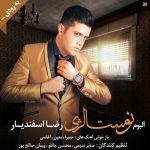کاور آهنگ Reza Esfandiar - Nostalgia(Demo Album)
