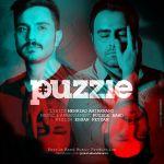کاور آهنگ Puzzle Band - Akharesh Resid