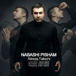 Alireza Talischi - Nabashi Pisham