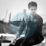 کاور آهنگ Mostafa Arabian - Bia