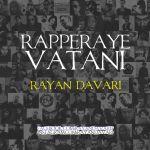 کاور آهنگ Rayan Davari - Rapperaye Vatani