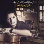 کاور آهنگ Ali Momeni - Kheili Mikhamet
