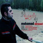 کاور آهنگ Mohamad Alirezaei - Be Khobiye To