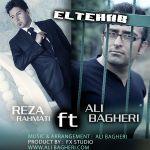 کاور آهنگ Reza Rahmati - Eltehab (Ft. Ali Bagheri)