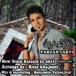 کاور آهنگ Farzad Sarvi - Eshghe Man
