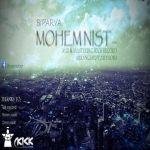 کاور آهنگ BiParva - Mohem Nist